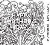 happy mother's day coloring...   Shutterstock .eps vector #1291482349