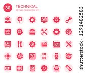 technical icon set. collection... | Shutterstock .eps vector #1291482583