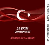 29th october national republic... | Shutterstock .eps vector #1291485769