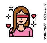 Love Is Blind Vector  Valentine ...