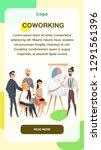 freelancer make presentation in ... | Shutterstock .eps vector #1291561396