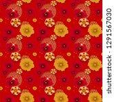 flower pion seamless patern | Shutterstock .eps vector #1291567030