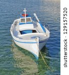 Small Fishing Boat   Turquoise...