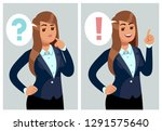 confused woman. young thinking... | Shutterstock .eps vector #1291575640