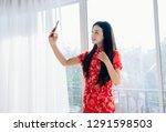 smile of portrait beauty asian... | Shutterstock . vector #1291598503