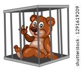 cute cartoon   inside steel... | Shutterstock .eps vector #1291619209