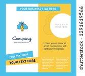 cloud network company brochure... | Shutterstock .eps vector #1291619566