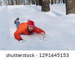 ukraine  bila tserkva   january ... | Shutterstock . vector #1291645153