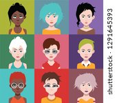 set of people icons avatars... | Shutterstock .eps vector #1291645393