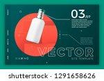vector 3d realistic cosmetic... | Shutterstock .eps vector #1291658626