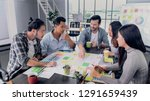 creative director lead team... | Shutterstock . vector #1291659439