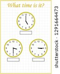 worksheet. what time is it ... | Shutterstock .eps vector #1291664473