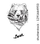 bear set vector landscape... | Shutterstock .eps vector #1291664953