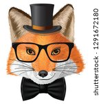 ute cartoon fox with glasses... | Shutterstock .eps vector #1291672180
