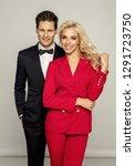 beautiful loving couple  | Shutterstock . vector #1291723750