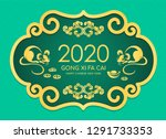 happy chinese new year 2020... | Shutterstock .eps vector #1291733353