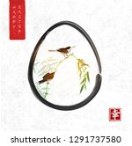 greeting card with little birds ...   Shutterstock .eps vector #1291737580