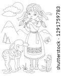 girl coloring page. ukrainian... | Shutterstock .eps vector #1291759783