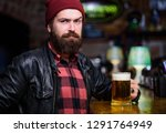 man with beard spend leisure in ... | Shutterstock . vector #1291764949