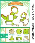 shape matching game. find the... | Shutterstock .eps vector #1291775953
