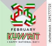 greeting card for 25 february... | Shutterstock .eps vector #1291777723