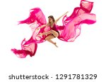 graceful ballet dancer or... | Shutterstock . vector #1291781329