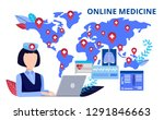 medical insurance concept in... | Shutterstock .eps vector #1291846663