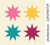 vector starburst set | Shutterstock .eps vector #1291900729
