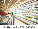 woman hand hold supermarket... | Shutterstock . vector #1291943686