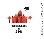 welcome to saint petersburg.... | Shutterstock .eps vector #1291947199