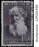 romania   circa 1960  a stamp... | Shutterstock . vector #129201950