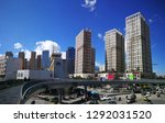 dali   china   oct 2018  aerial ...   Shutterstock . vector #1292031520