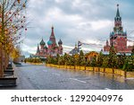 red square in winter. colorful... | Shutterstock . vector #1292040976