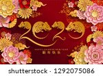 happy chinese new year 2020 rat ... | Shutterstock .eps vector #1292075086