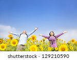relaxed senior couple standing...   Shutterstock . vector #129210590