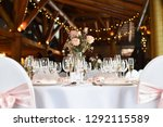wedding. banquet. the chairs... | Shutterstock . vector #1292115589