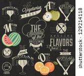 Retro vintage style restaurant menu designs. Set of Calligraphic titles and symbols for restaurant. Hand lettering restaurant menu design. Orange, melon and apple illustrations.  Fast Food. Vector  | Shutterstock vector #129214118