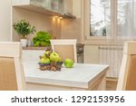 table and chairs in domestic... | Shutterstock . vector #1292153956