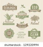 retro emblem | Shutterstock .eps vector #129220994