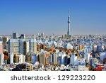 Tokyo, Japan city skyline with Tokyo Skytree. - stock photo