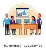 business people cartoon | Shutterstock .eps vector #1292239426