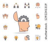 head with a gear fild color...   Shutterstock . vector #1292241319