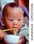 dali   lijiang  china oct 9...   Shutterstock . vector #1292273146