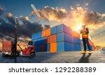 foreman control loading... | Shutterstock . vector #1292288389