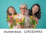 happy women's day  child... | Shutterstock . vector #1292324953