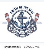 Nautical Anchor Crest