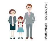 happy family portrait on the... | Shutterstock . vector #1292329549