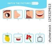 matching children educational... | Shutterstock .eps vector #1292329813