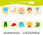 matching children educational... | Shutterstock .eps vector #1292329816
