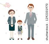 happy family portrait under the ... | Shutterstock . vector #1292331970